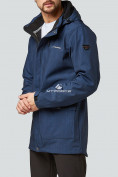 Оптом Костюм мужской softshell темно-синего цвета 01904TS, фото 2