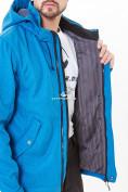Оптом Костюм мужской softshell синего цвета 01920-1S в Казани, фото 3