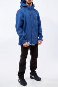 Оптом Костюм мужской большого размера softshell темно-синего цвета 01921TS в Казани