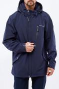 Оптом Костюм мужской большого размера softshell темно-синего цвета 01921TS, фото 2