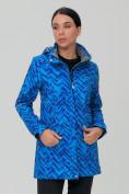 Оптом Костюм женский softshell синего цвета 019221S, фото 2
