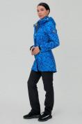 Оптом Костюм женский softshell синего цвета 019221S в Екатеринбурге
