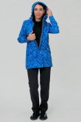 Оптом Костюм женский softshell синего цвета 019221S в Екатеринбурге, фото 5