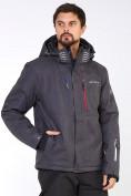 Оптом Мужской зимний горнолыжный костюм темно-серого цвета 01947TС в  Красноярске, фото 4