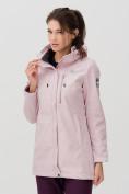 Оптом Костюм женский MTFORCE розового цвета 02022R, фото 5