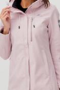 Оптом Костюм женский MTFORCE розового цвета 02022R, фото 7