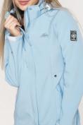 Оптом Костюм женский MTFORCE голубого цвета 020371Gl, фото 11