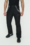 Оптом Горнолыжный костюм мужской MTFORCE черного цвета 02088Ch в Екатеринбурге, фото 13