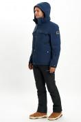 Оптом Горнолыжный костюм мужской MTFORCE темно-синего цвета 02088TS в Екатеринбурге, фото 6