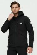 Оптом Комплект верхней одежды MTFORCE черного цвета 02105Ch, фото 13