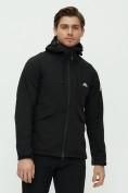 Оптом Комплект верхней одежды MTFORCE черного цвета 02105Ch, фото 14