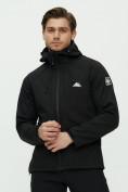 Оптом Комплект верхней одежды MTFORCE черного цвета 02105Ch, фото 15