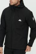 Оптом Комплект верхней одежды MTFORCE черного цвета 02105Ch, фото 16