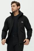 Оптом Комплект верхней одежды MTFORCE черного цвета 02105Ch, фото 20