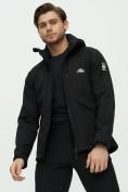 Оптом Комплект верхней одежды MTFORCE черного цвета 02105Ch, фото 21
