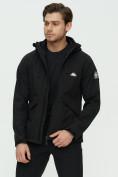 Оптом Комплект верхней одежды MTFORCE черного цвета 02105Ch, фото 3
