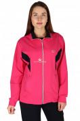 Интернет магазин MTFORCE.ru предлагает купить оптом олимпийка женская большого размера розового цвета 022R по выгодной и доступной цене с доставкой по всей России и СНГ