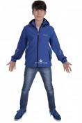 Интернет магазин MTFORCE.ru предлагает купить оптом куртку ветровку подростковую для мальчика синего цвета 034-2S по выгодной и доступной цене с доставкой по всей России и СНГ