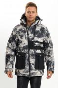 Оптом Молодежная зимняя куртка мужская бежевого цвета 059B в Екатеринбурге, фото 2