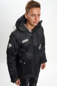 Оптом Молодежная зимняя куртка мужская черного цвета 059Ch в Екатеринбурге, фото 10