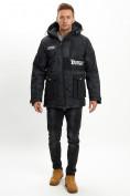 Оптом Молодежная зимняя куртка мужская черного цвета 059Ch в Екатеринбурге