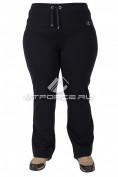 Интернет магазин MTFORCE.ru предлагает купить оптом брюки трикотажные женские большого размера темго-синего цвета 05TS по выгодной и доступной цене с доставкой по всей России и СНГ