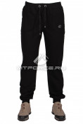 Интернет магазин MTFORCE.ru предлагает купить оптом брюки трикотажные женские большого размера черного цвета 065Ch по выгодной и доступной цене с доставкой по всей России и СНГ