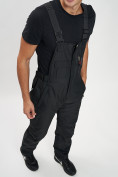 Оптом Горнолыжный костюм мужской черного цвета 077010Ch в Екатеринбурге, фото 13