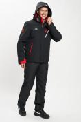 Оптом Горнолыжный костюм мужской черного цвета 077010Ch в Екатеринбурге, фото 6