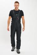 Оптом Горнолыжный костюм мужской черного цвета 077010Ch в Екатеринбурге, фото 7