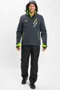 Оптом Горнолыжный костюм мужской темно-серого цвета 077010TC в Екатеринбурге, фото 7