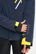 Оптом Горнолыжный костюм мужской темно-синего цвета 077010TS в Екатеринбурге, фото 8