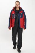Оптом Горнолыжный костюм мужской красного цвета 077012Kr в Екатеринбурге, фото 3