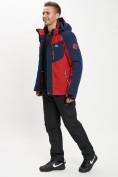 Оптом Горнолыжный костюм мужской красного цвета 077012Kr в Екатеринбурге, фото 2