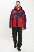 Оптом Горнолыжный костюм мужской красного цвета 077012Kr в Екатеринбурге