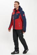 Оптом Горнолыжный костюм мужской красного цвета 077012Kr в Екатеринбурге, фото 4