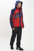 Оптом Горнолыжный костюм мужской красного цвета 077012Kr в Екатеринбурге, фото 6