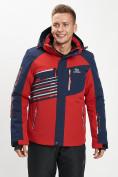 Оптом Горнолыжный костюм мужской красного цвета 077012Kr в Екатеринбурге, фото 7