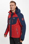 Оптом Горнолыжный костюм мужской красного цвета 077012Kr в Екатеринбурге, фото 8