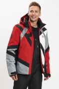 Оптом Горнолыжный костюм мужской красного цвета 077015Kr в Екатеринбурге, фото 2