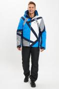 Оптом Горнолыжный костюм мужской синего цвета 077015S в Екатеринбурге