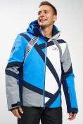 Оптом Горнолыжный костюм мужской синего цвета 077015S в Екатеринбурге, фото 9