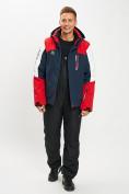Оптом Горнолыжный костюм мужской красного цвета 077018Kr в Екатеринбурге