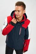 Оптом Горнолыжный костюм мужской красного цвета 077018Kr в Екатеринбурге, фото 8