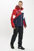 Оптом Горнолыжный костюм мужской красного цвета 077019Kr в Екатеринбурге, фото 2