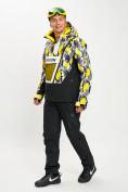 Оптом Горнолыжный костюм анорак мужской желтого цвета 077027J в Екатеринбурге, фото 3