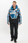 Оптом Горнолыжный костюм анорак мужской синего цвета 077027S в Екатеринбурге