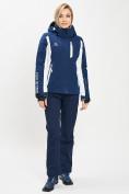Оптом Горнолыжный костюм женский темно-синего цвета 077034TS в Екатеринбурге, фото 2