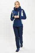 Оптом Горнолыжный костюм женский темно-синего цвета 077034TS в Екатеринбурге