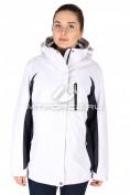 Интернет магазин MTFORCE.ru предлагает купить оптом куртка спортивная женская батал белого цвета 097Bl по выгодной и доступной цене с доставкой по всей России и СНГ